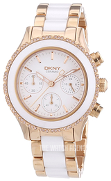 DKNY Ceramic White/Rose gold colored steel Ø31 mm NY8825