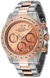 Invicta Speedway Classic Rose gold colored/Steel Ø40 mm 6933