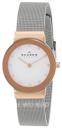 Skagen Freja White/Steel Ø26 mm 358SRSC