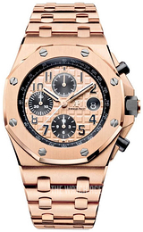 Audemars Piguet Royal Oak Offshore Rose gold colored/18 carat rose gold Ø42 mm 26470OR.OO.1000OR.01