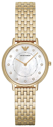 Emporio Armani Dress White/Yellow gold toned steel Ø32 mm AR11007