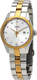 Rado Hyperchrome Silver colored/Ceramic Ø31 mm R32975712